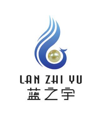海南蓝之宇珍珠科技有限公司logo