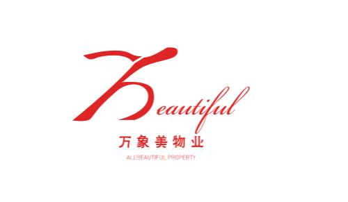 大�B�f象美物�I管理有限公司南昌�f�_城分公司logo
