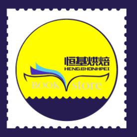 广州市恒学?#22530;?#26377;限公司logo