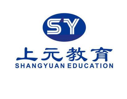金华上元教育logo