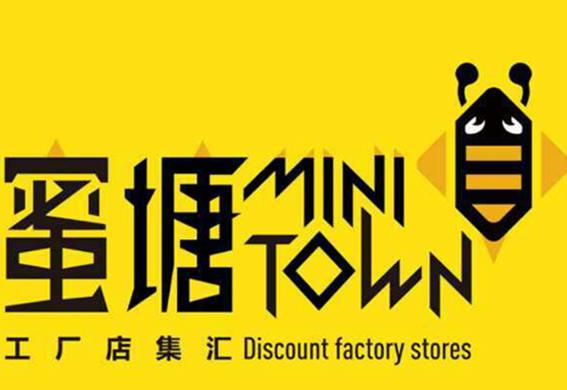 蜜塘工厂(北京)贸易有限公司logo