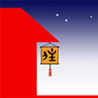 深圳乐易住智能科技股份有限公司logo
