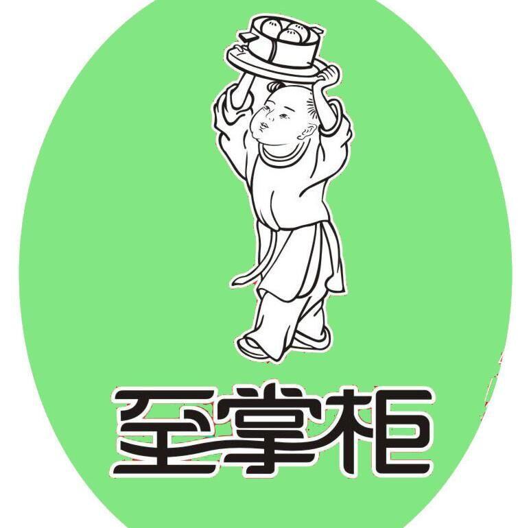 广州荣至食品有限公司logo