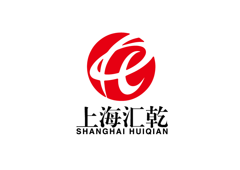 上海汇乾企业管理有限公司logo