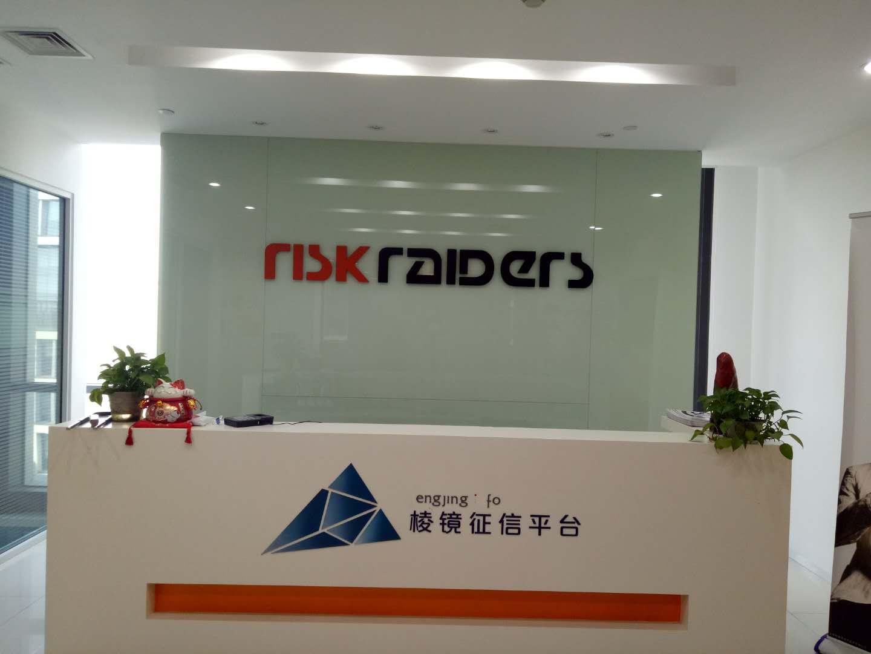 上海风声企业信用征信有限公司logo