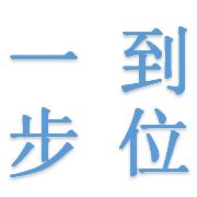 武�h一步到位��服�沼邢薰�司logo