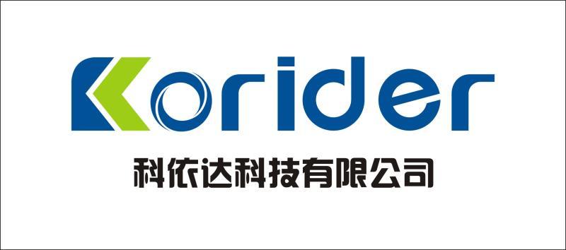 科依达(厦门)科技有限公司logo