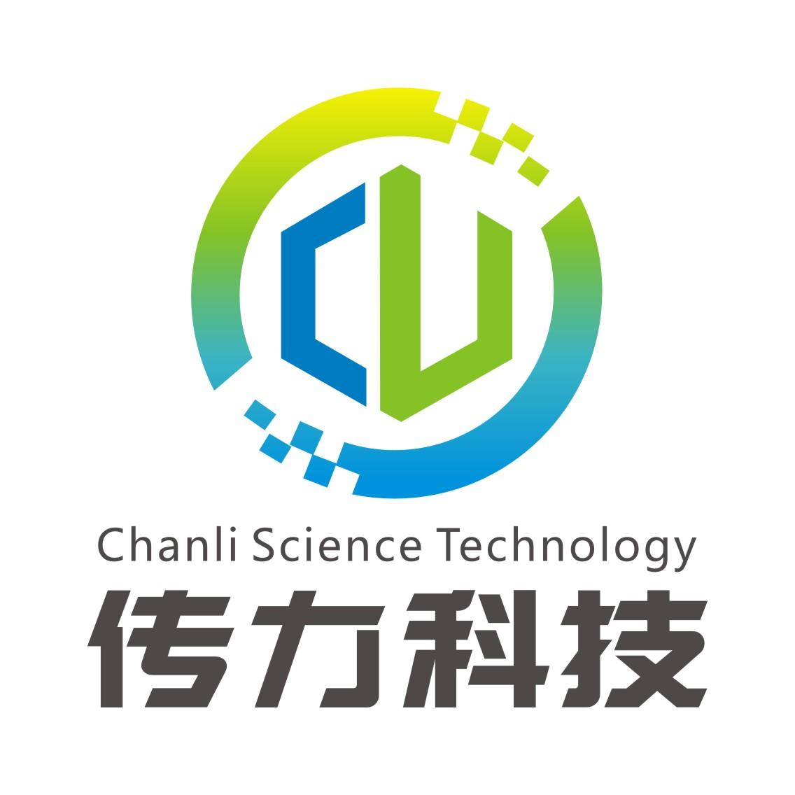 深圳市传logo