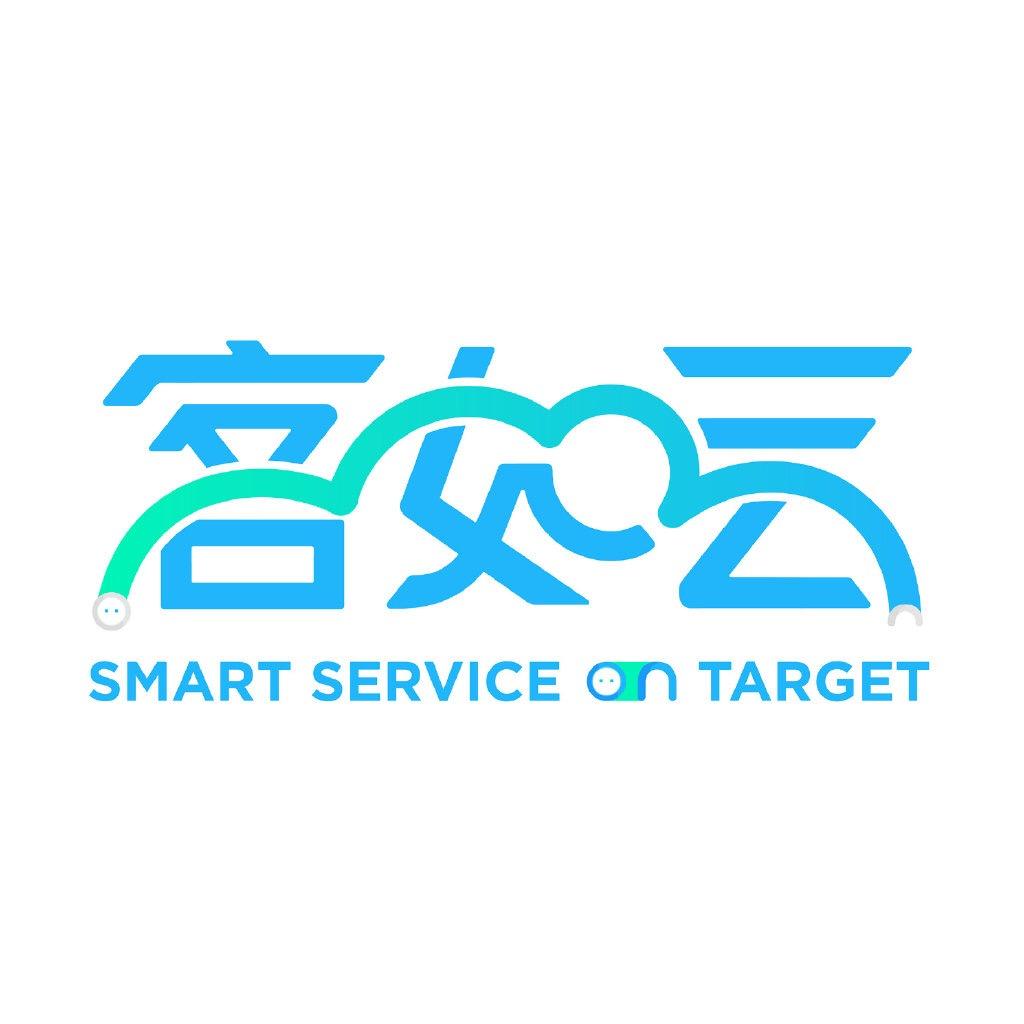 客如云科技(成都)有限责任公司青岛分公司logo
