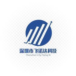深圳市飞诺达科技有限公司logo