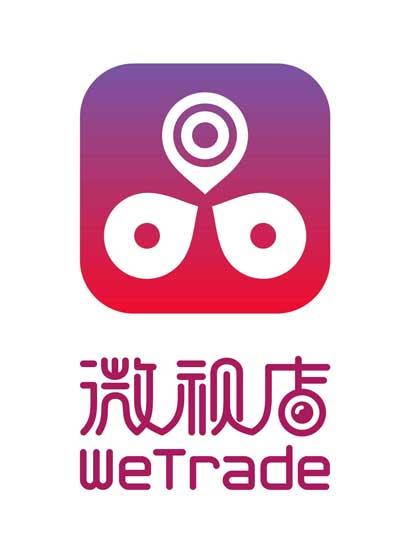 深圳市微商移动科技有限公司
