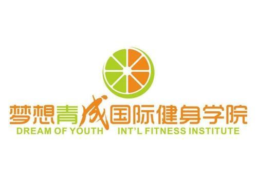湖南梦想青成健身运动有限公司logo