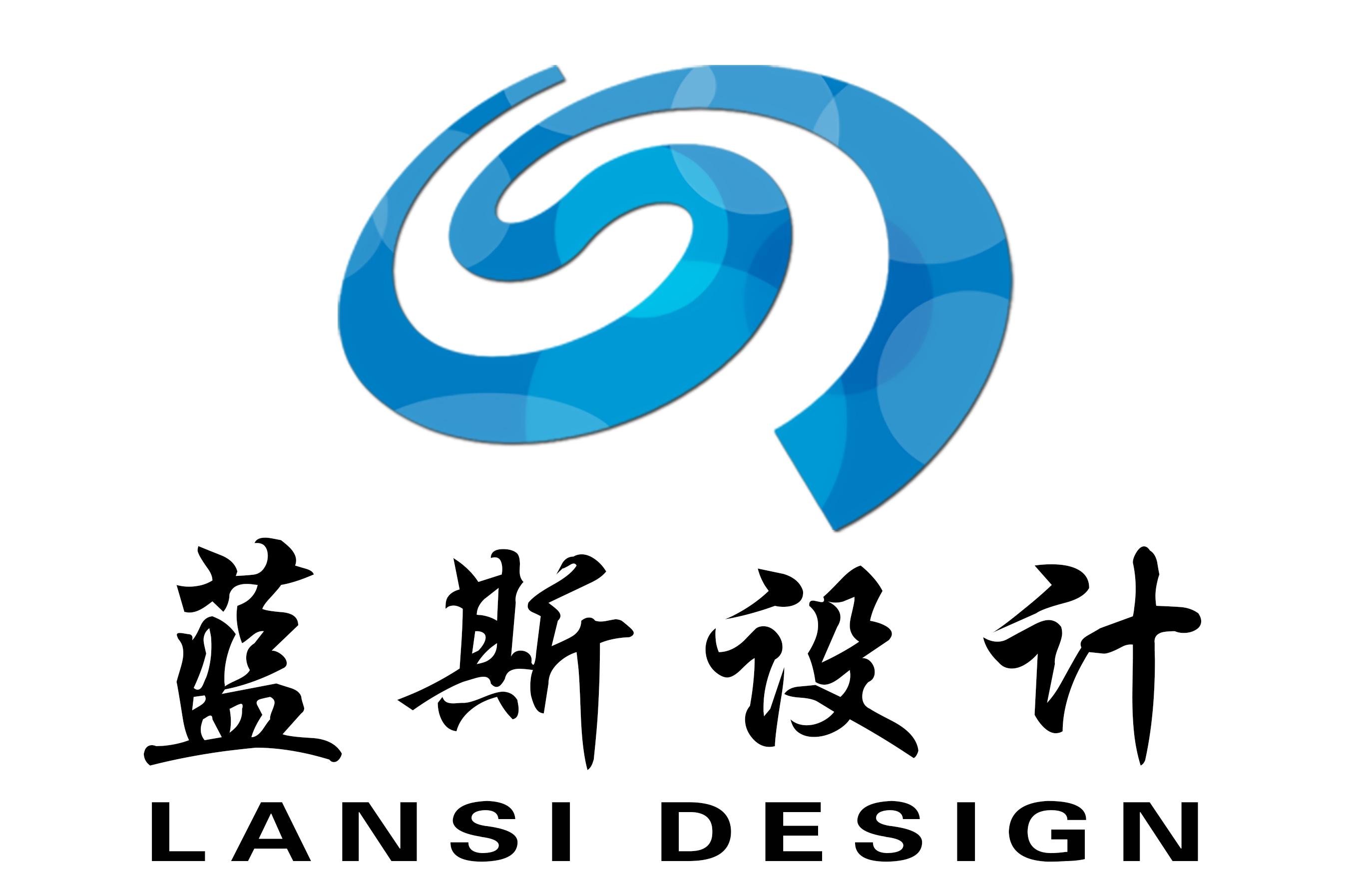 湖南蓝斯文化传媒有限公司logo