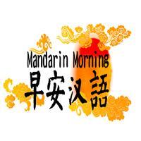 上海早桉教育科技有限公司logo