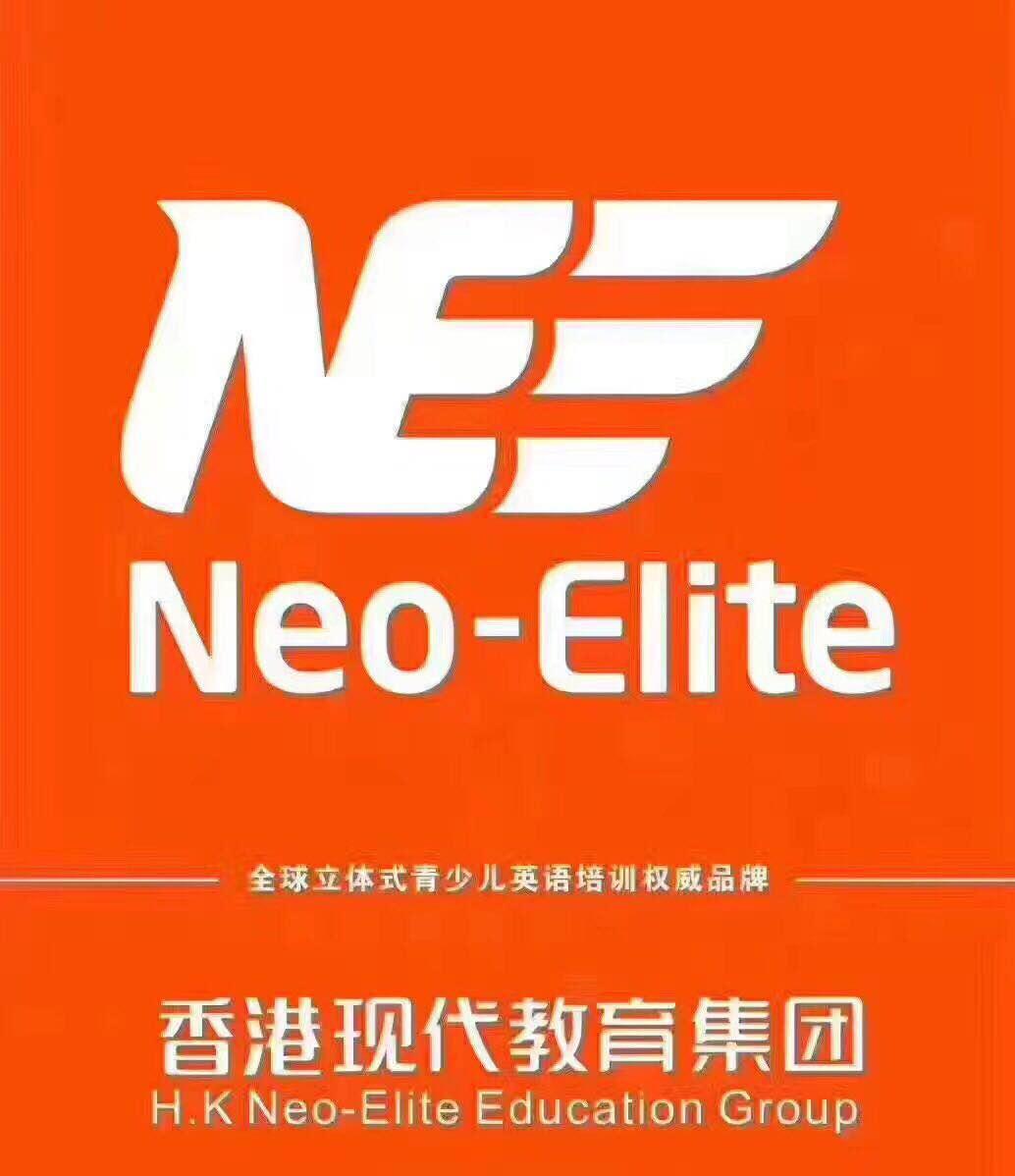 深圳市现代教育科技文化有限公司四川分公司logo