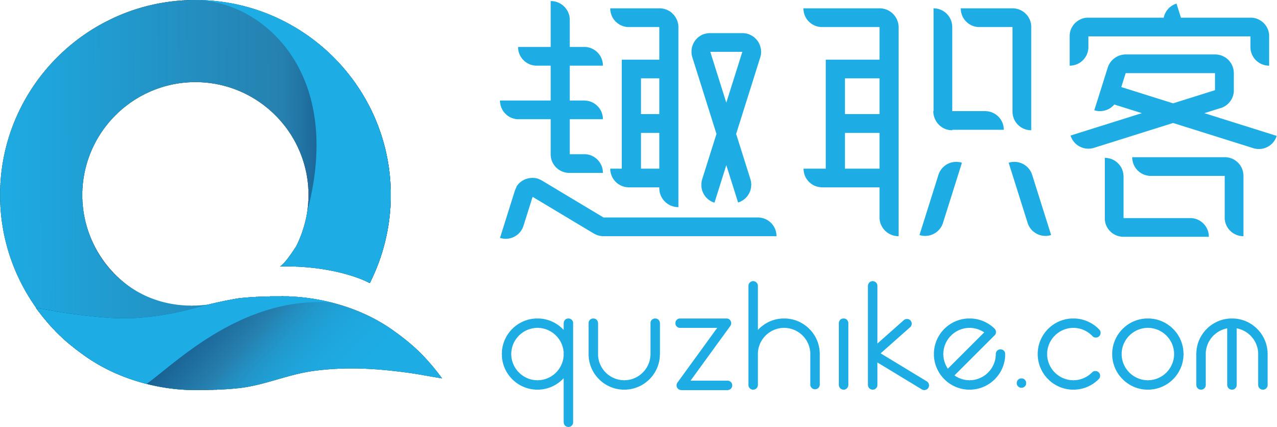 广州趣职客咨询有限公司logo