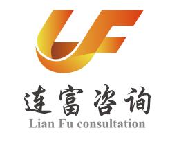 沈阳连富信息咨询有限公司logo