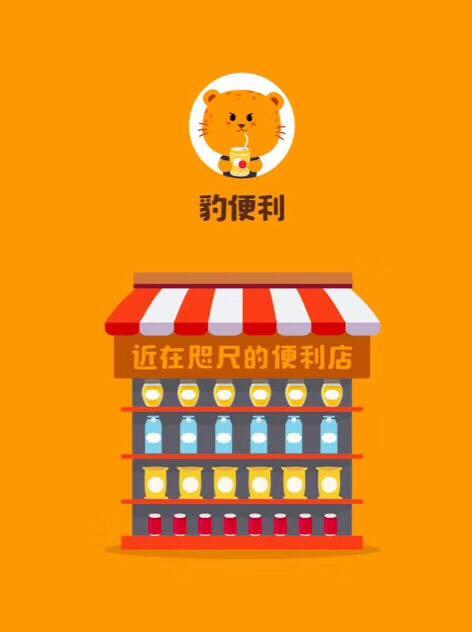 北京�C豹�W�j科技有限公司logo