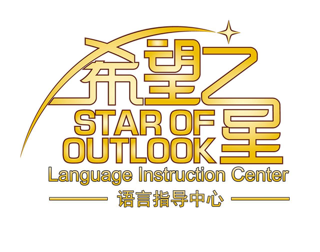 山西崇德���H文化教育有限公司logo