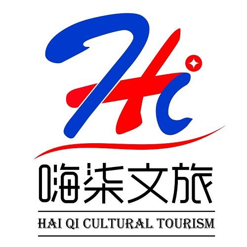 重庆嗨柒不夜城文化旅游开发有限公司logo