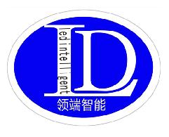 领端智能科技logo