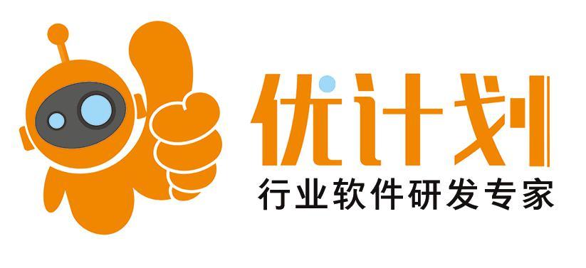 广东优计划科技有限公司logo