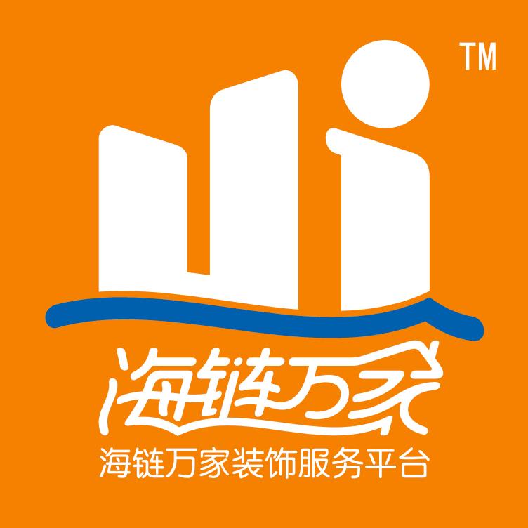 惠州市海链万家装饰设计工程服务有限公司logo