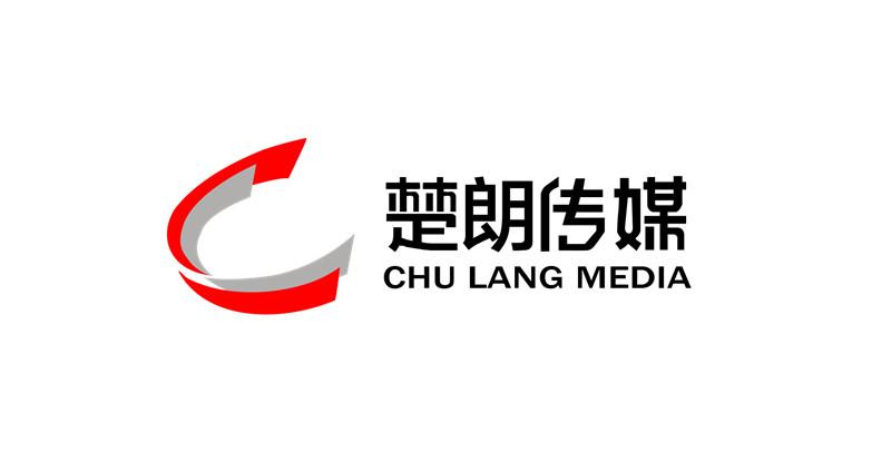 沈阳楚朗文化传媒有限公司logo