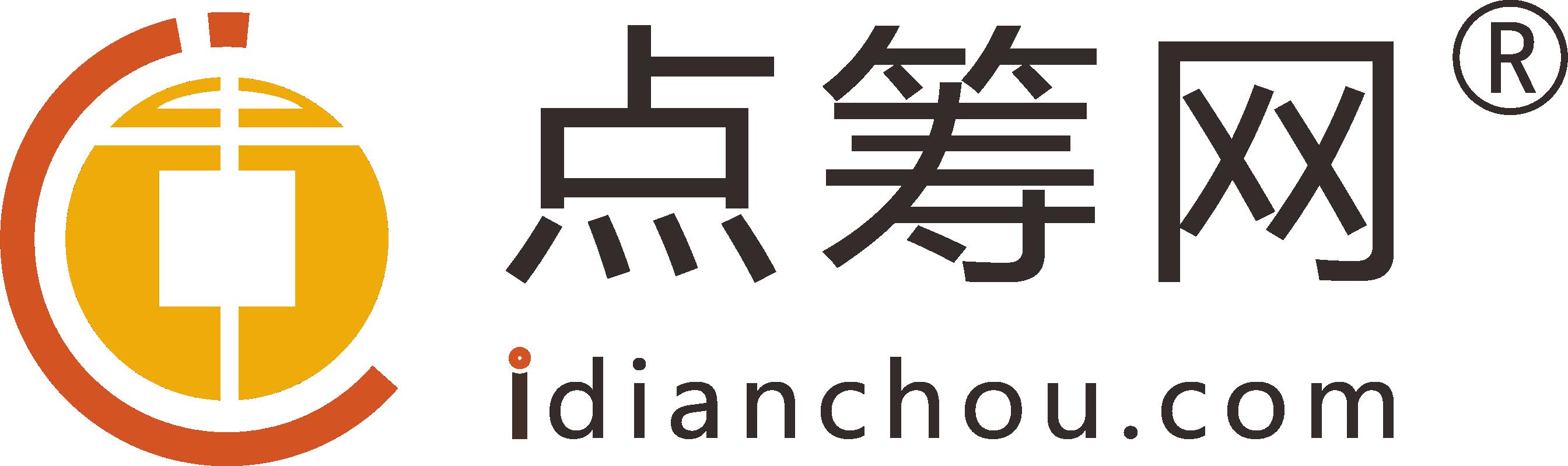 深圳点筹农业供应链有限公司logo