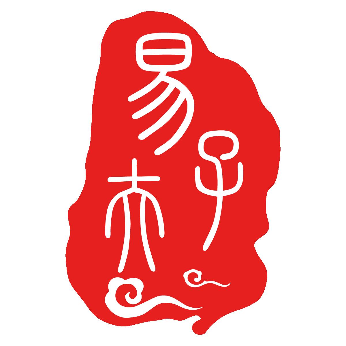 江西易夫子人力资源有限公司logo