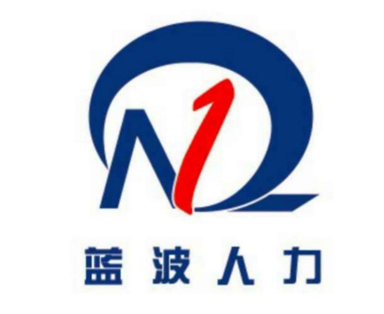 武汉博艺论文化传媒有限公司logo