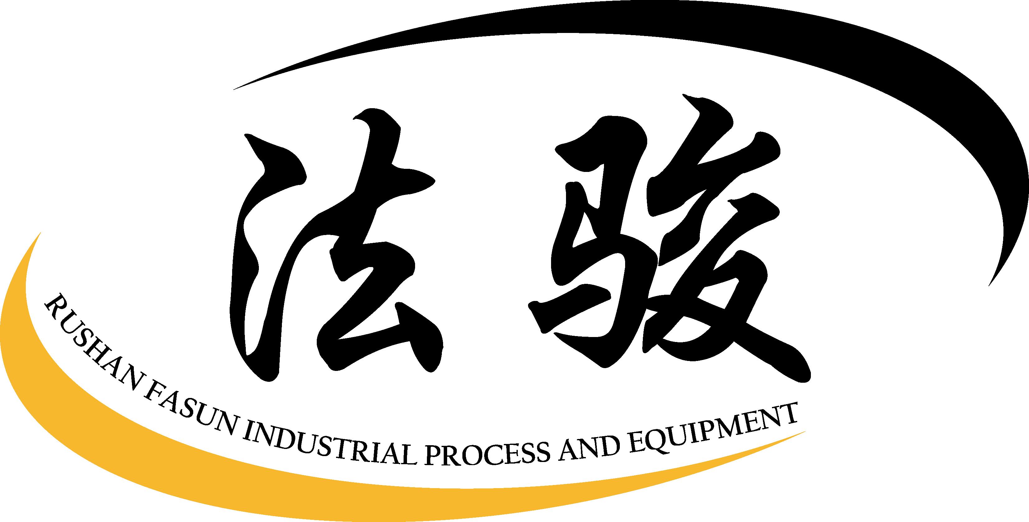 乳山法�E工�I�O�溆邢薰�司logo