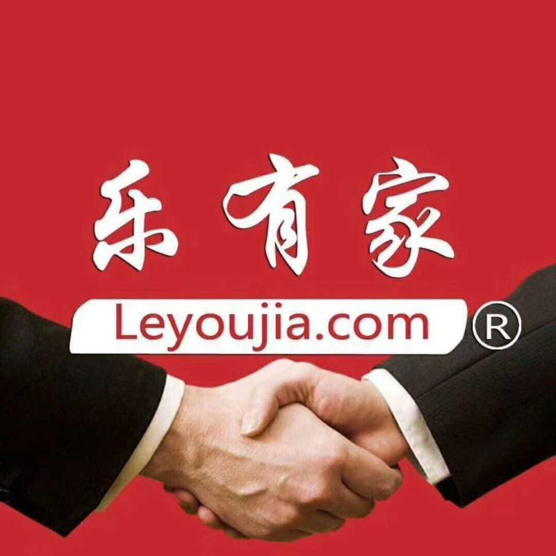 深圳市乐有家房产交易圣源华庭分公司logo