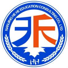 南京禾和教育咨�有限公司logo