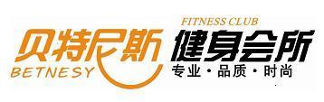 南宁石力健身服务有限公司logo