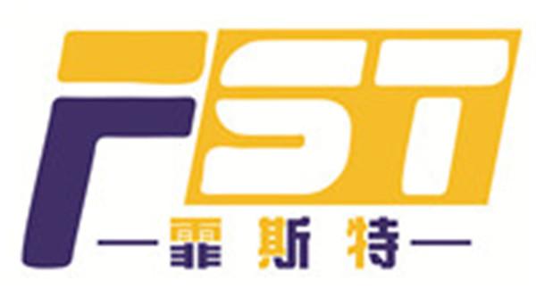 霏斯特(深圳)展示包装有限公司logo