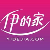 广州伊诺电?#30001;?#21153;有限公司logo