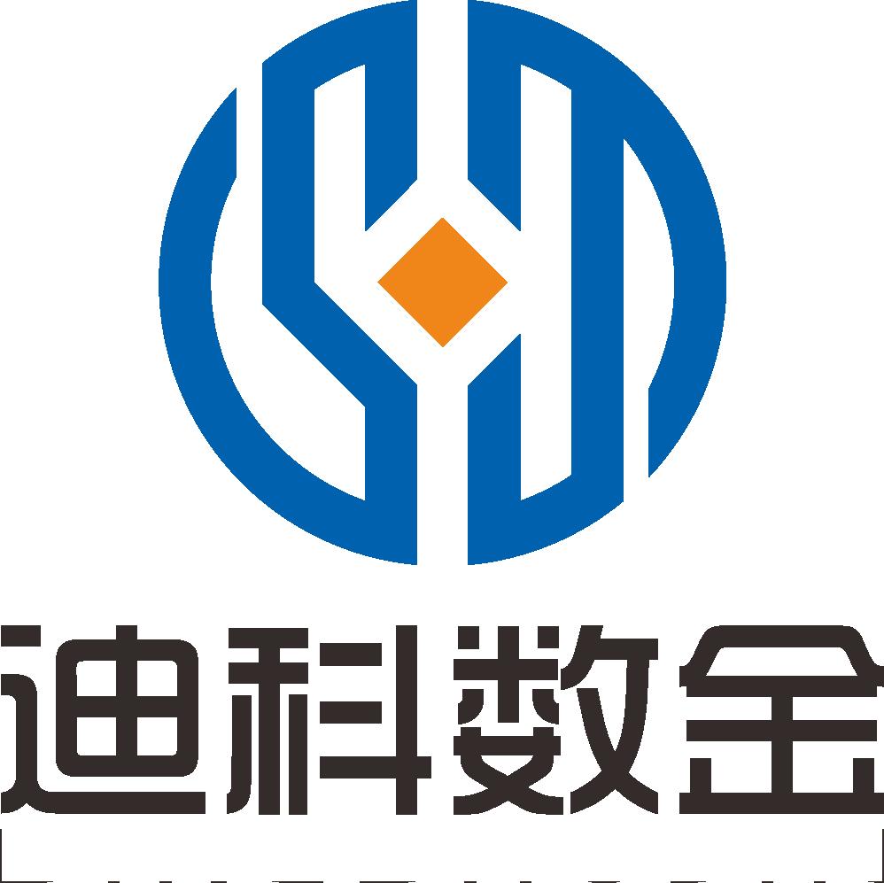 安徽迪科数金科技有限公司logo