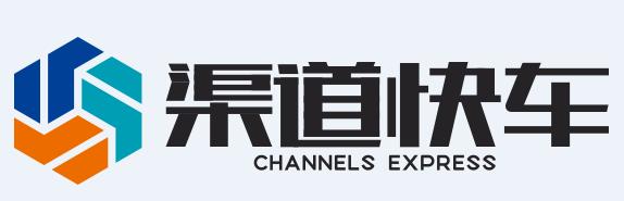 �V州渠道快�信息科技有限公司logo