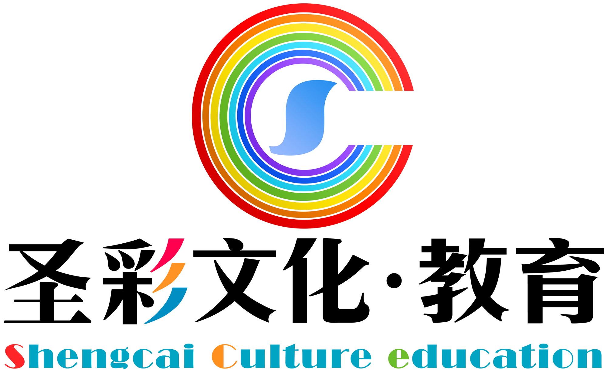 广东圣彩文化传播有限公司深圳分公司logo