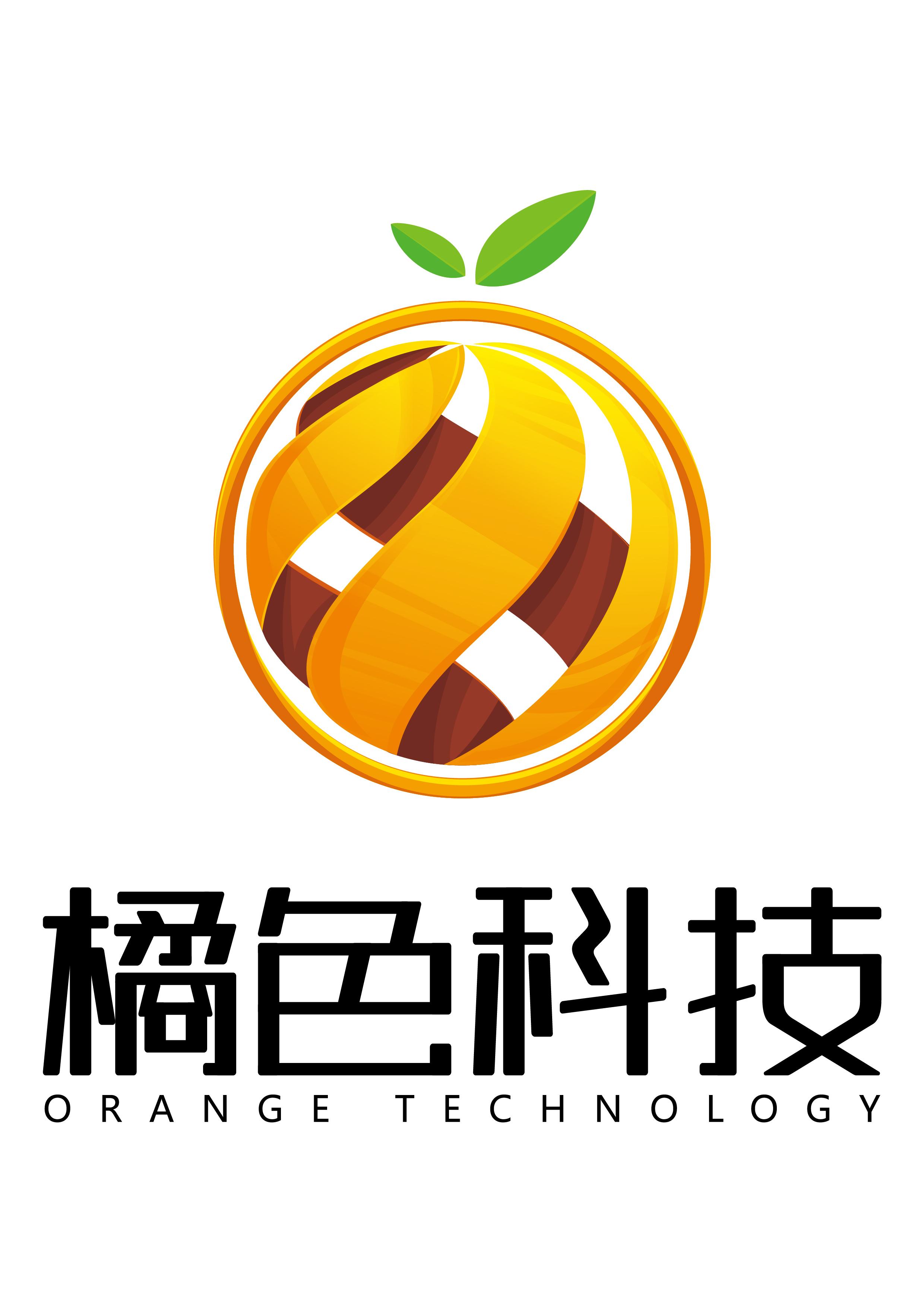 湖南橘色科技有限�任公司logo
