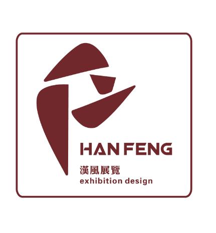 西安�h�L展�[展示有限公司logo
