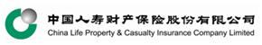 中国人寿财产保险股份有限公司成都市?#34892;?#25903;公司logo