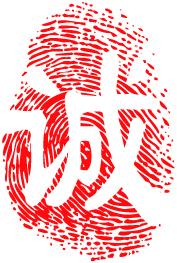北京诚信达汽车销售有限公司logo