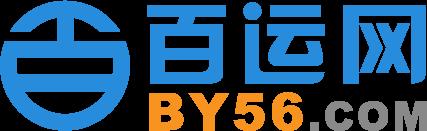 深圳市百运科技有限公司logo