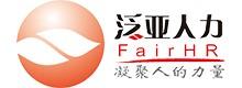 深圳泛员网网络科技有限公司logo