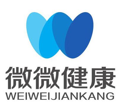 深圳微微健康管理有限公司logo