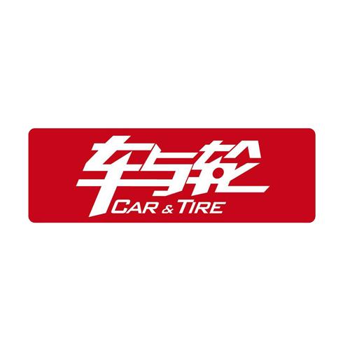 车与轮(北京)广告传媒有限公司logo
