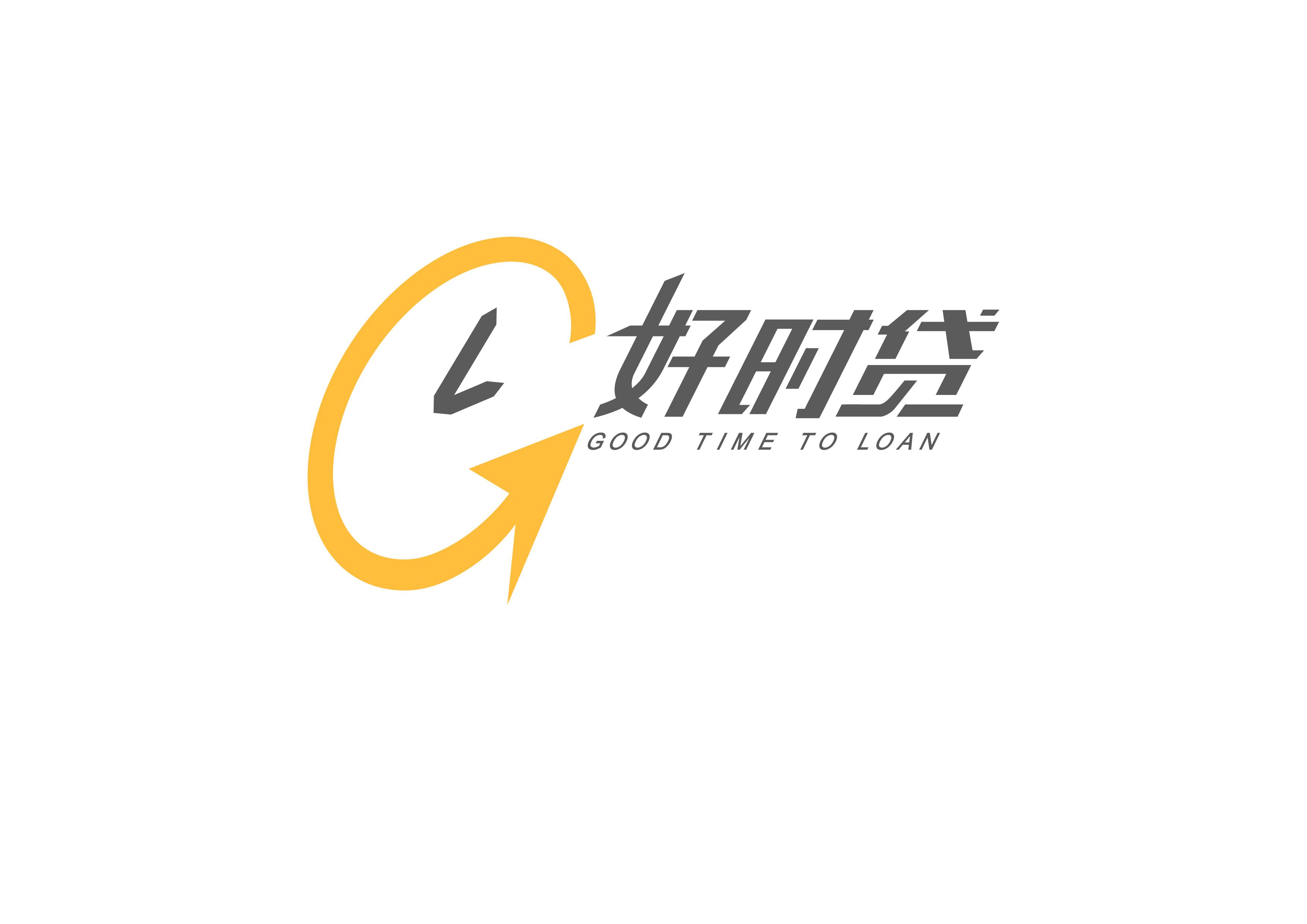 广州好时贷商务咨询有限公司logo