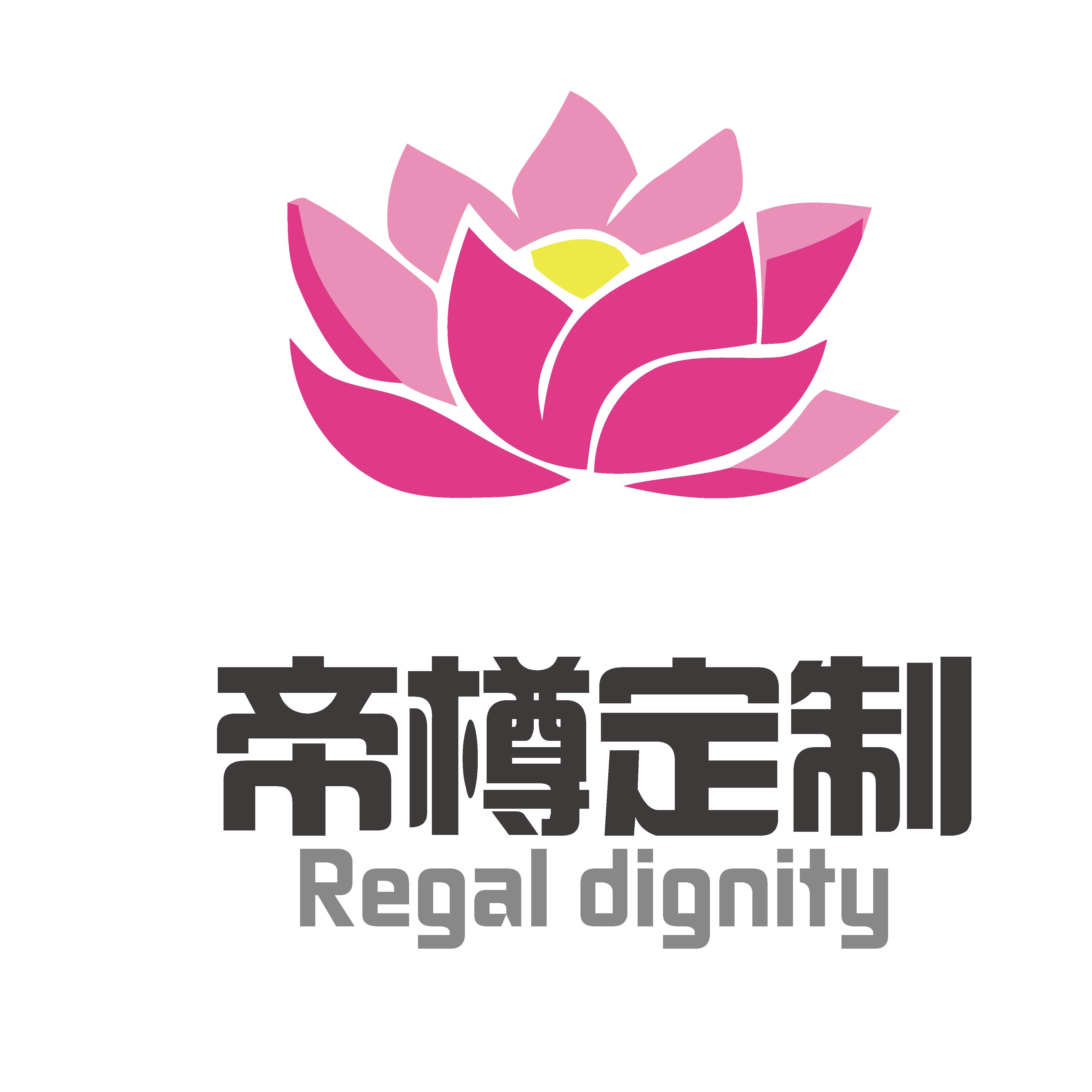 成都帝樽商�Q有限公司logo
